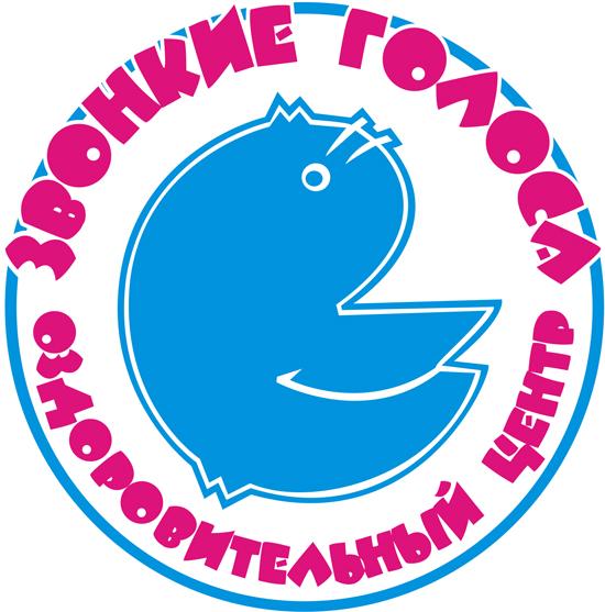 Детский оздоровительный центр ЗВОНКИЕ ГОЛОСА. Официальный логотип